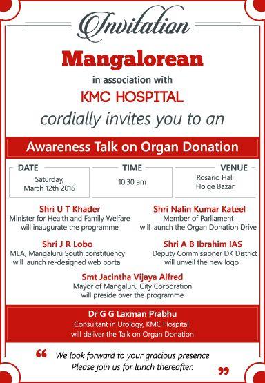 invite-organ-donation