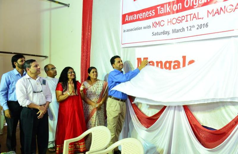 organ-donation-drive-mangalorean-02-20160312