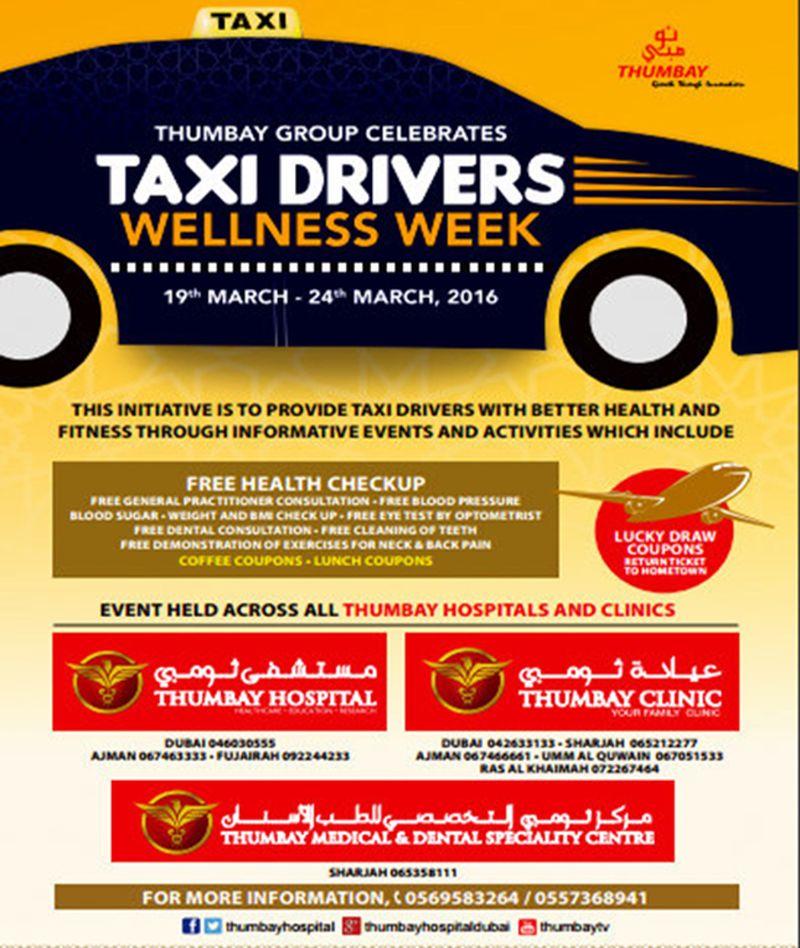 wellness-week-15032016