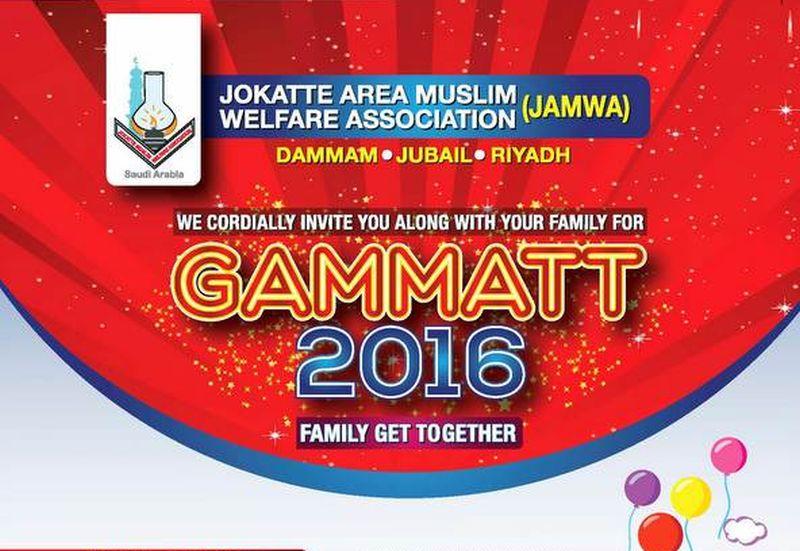GAMMATT - INVITATION FOR PRESS (2)-01