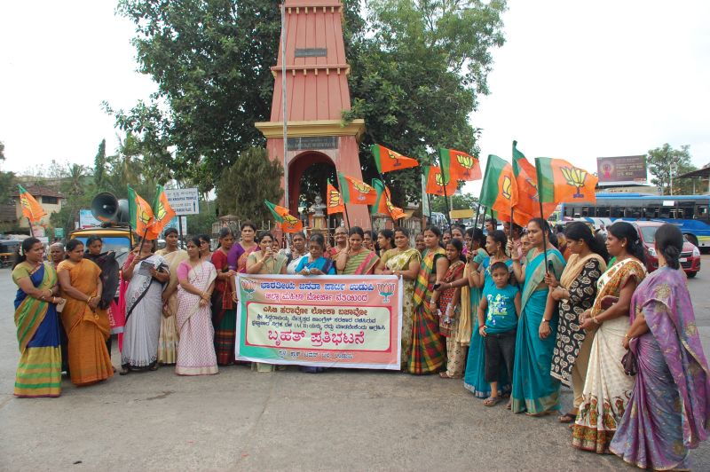 image001bjp-protest-acb-20160409
