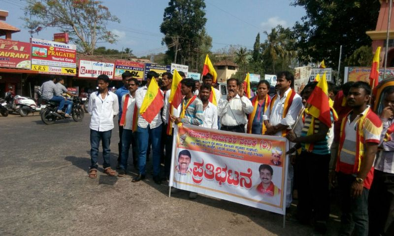 image001karnataka-karmika-vedike-protest-20160422