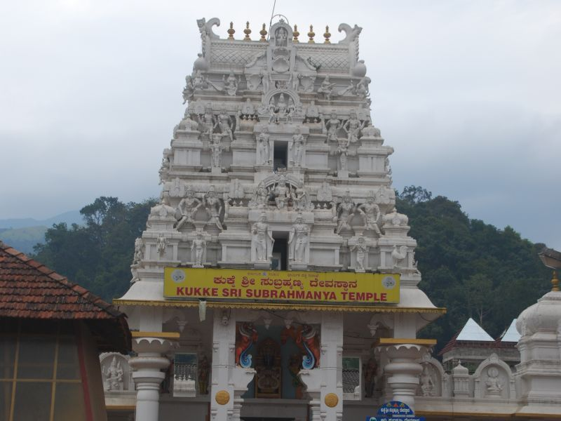 image001teertha-water-subrahmanya-temple-20160423-001
