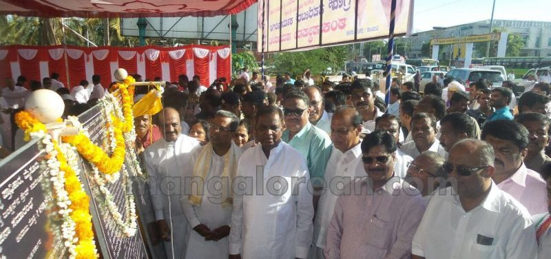 image002chief-minister-mysoor-20160429