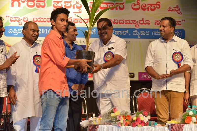 image003beary-sahitya-award-20160416.--003