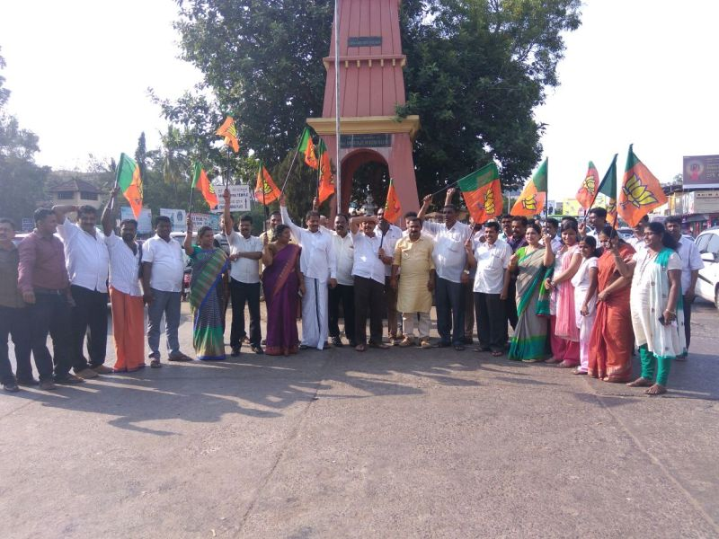 image003bjp-celebration-bsy-20160408