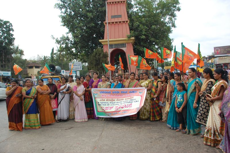 image003bjp-protest-acb-20160409