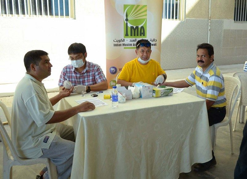 image003ima-medical-camp-20160418-003