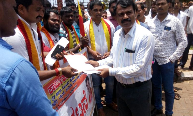 image003karnataka-karmika-vedike-protest-20160422