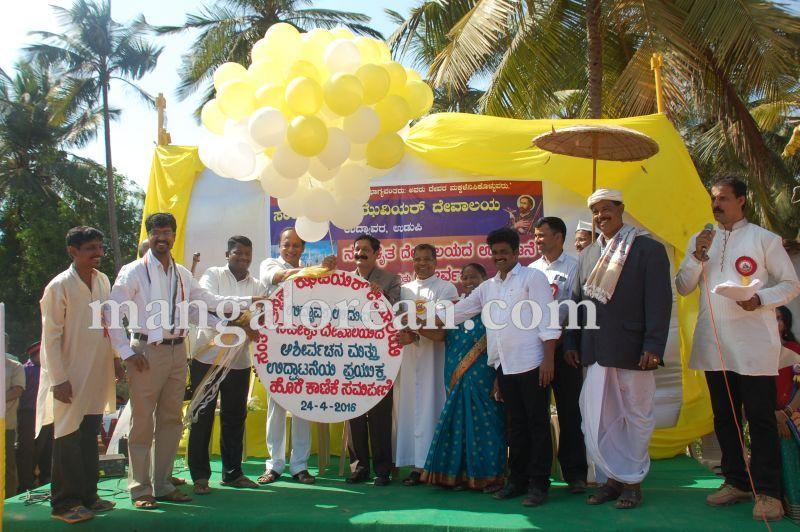 image004hore-kanike-udyavar-church-20160424