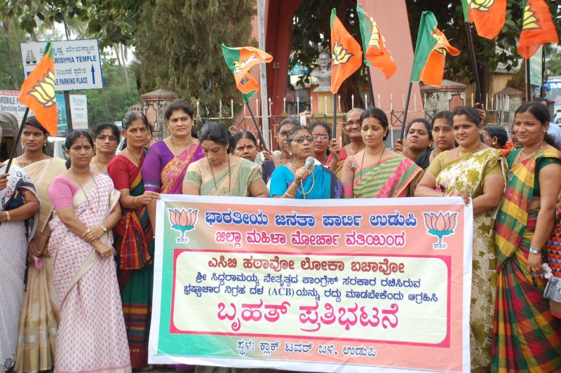 image005bjp-protest-acb-20160409