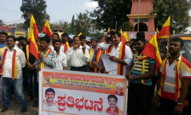 image005karnataka-karmika-vedike-protest-20160422