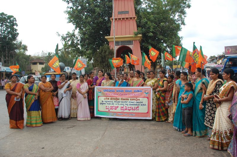 image007bjp-protest-acb-20160409