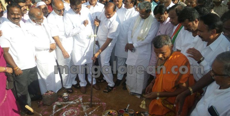 image007chief-minister-mysoor-20160429