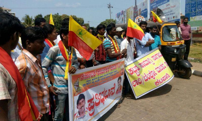 image007karnataka-karmika-vedike-protest-20160422
