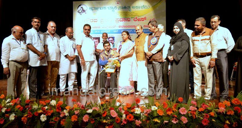 image008beary-sahitya-award-20160416.--008