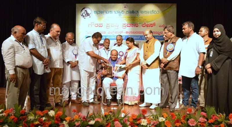 image009beary-sahitya-award-20160416.--009