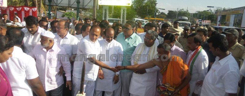 image009chief-minister-mysoor-20160429