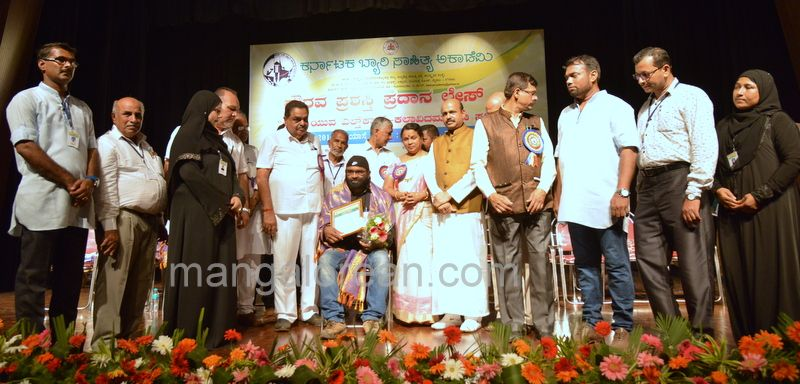 image010beary-sahitya-award-20160416.--010