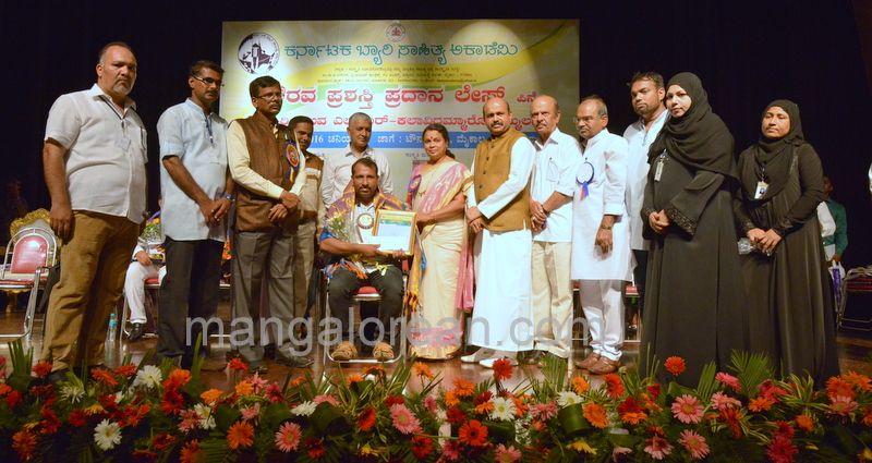 image011beary-sahitya-award-20160416.--011