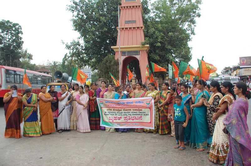image013bjp-protest-acb-20160409