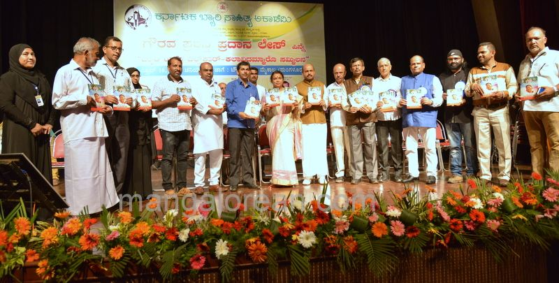 image014beary-sahitya-award-20160416.--014