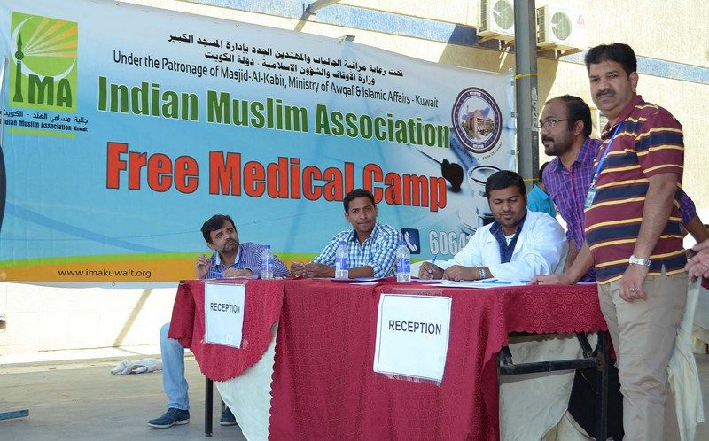 image021ima-medical-camp-20160418-021