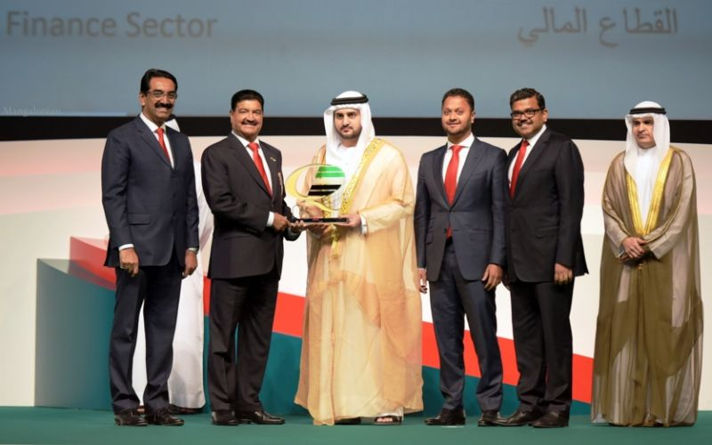 DQ Gold Award