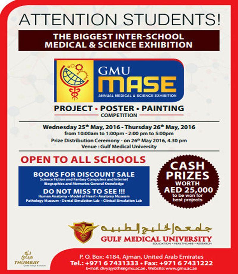 GMU-exhibition-18052016