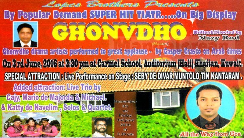 Ghonvdho-02