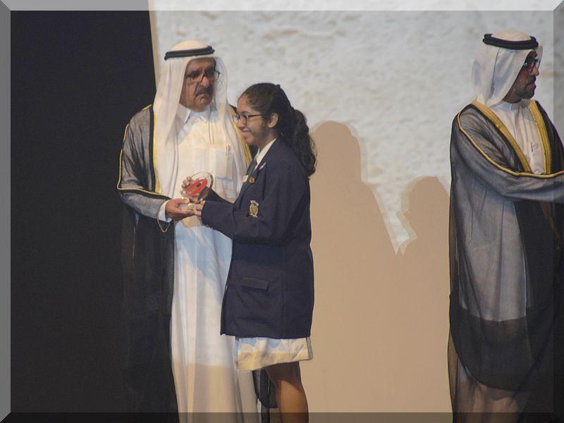 Hamdan-Award-01