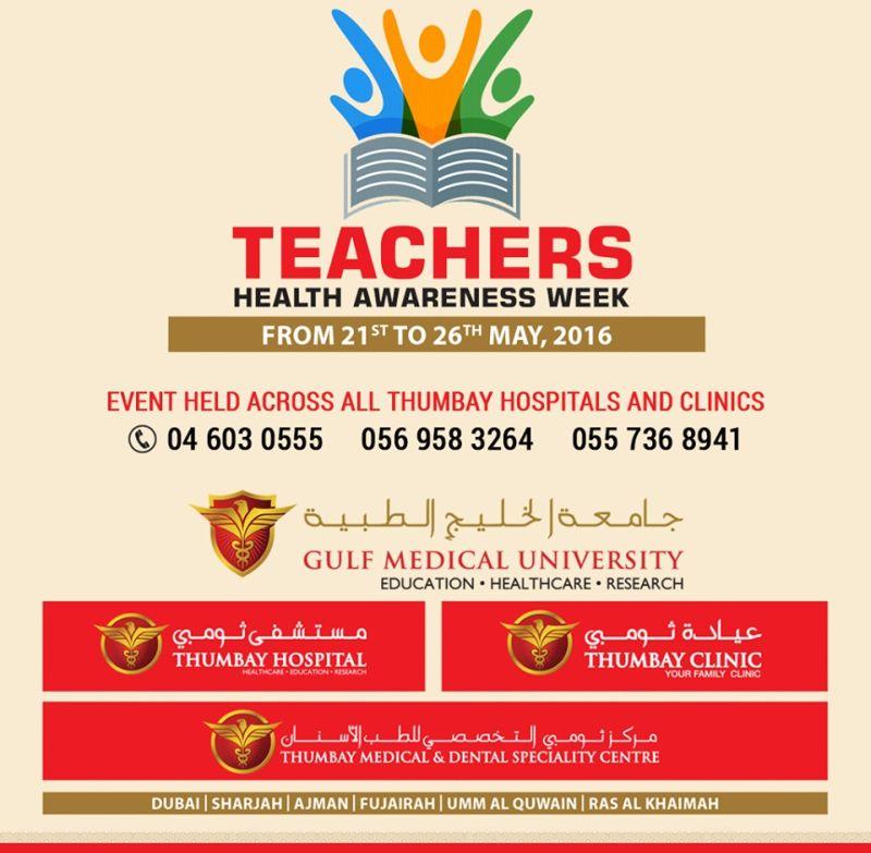 Thumbay Hospitals and Clinics