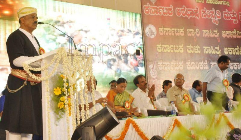 image001panchabhasha-event-Madikeri-20160525-001