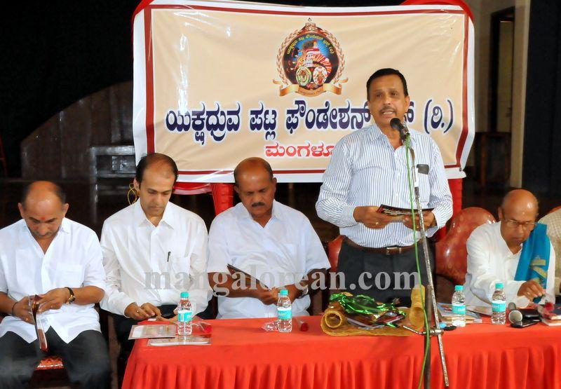 image002yaksha-druva-patla-invitation-020160503-002