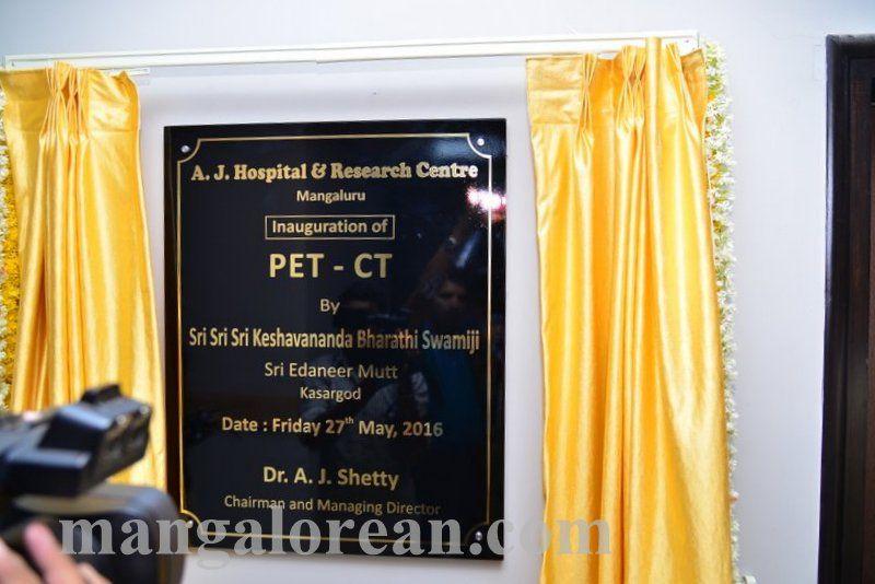image007aj-hospital-pet-ct-020160527-007
