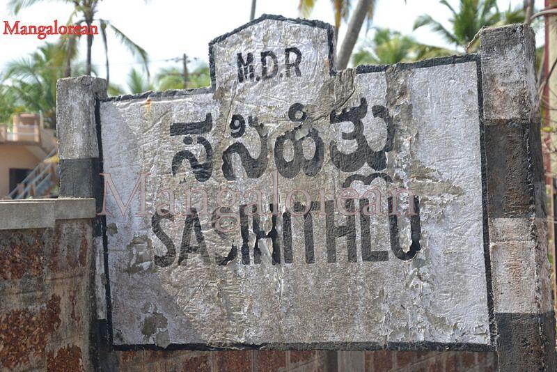 image022Surfin-Sasihithlu-26052016-022
