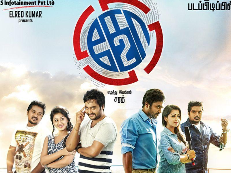 ko-2-tamil-film-20160517