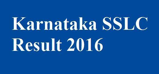 sslc-result-01