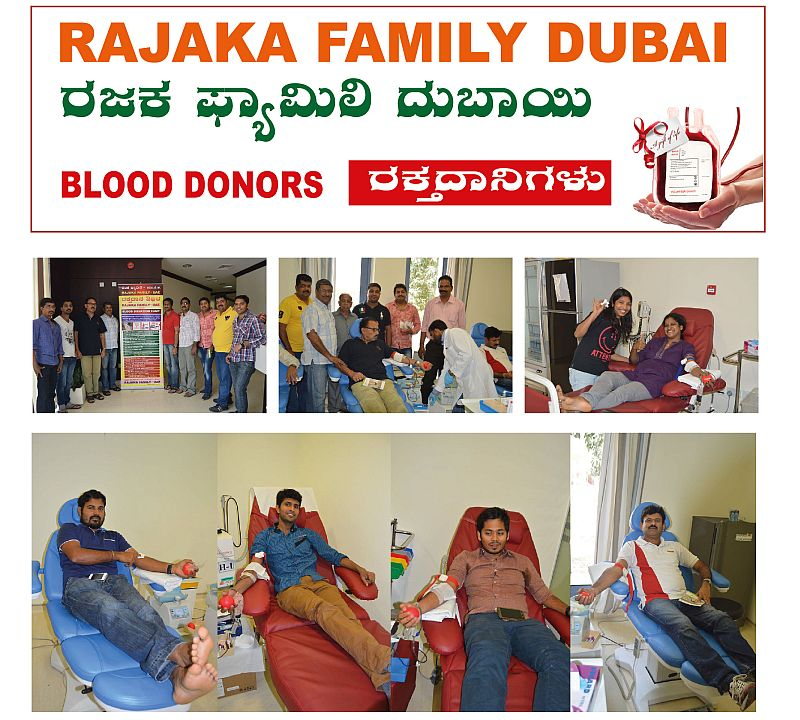 12. Rajaka Family Blood Donor panel