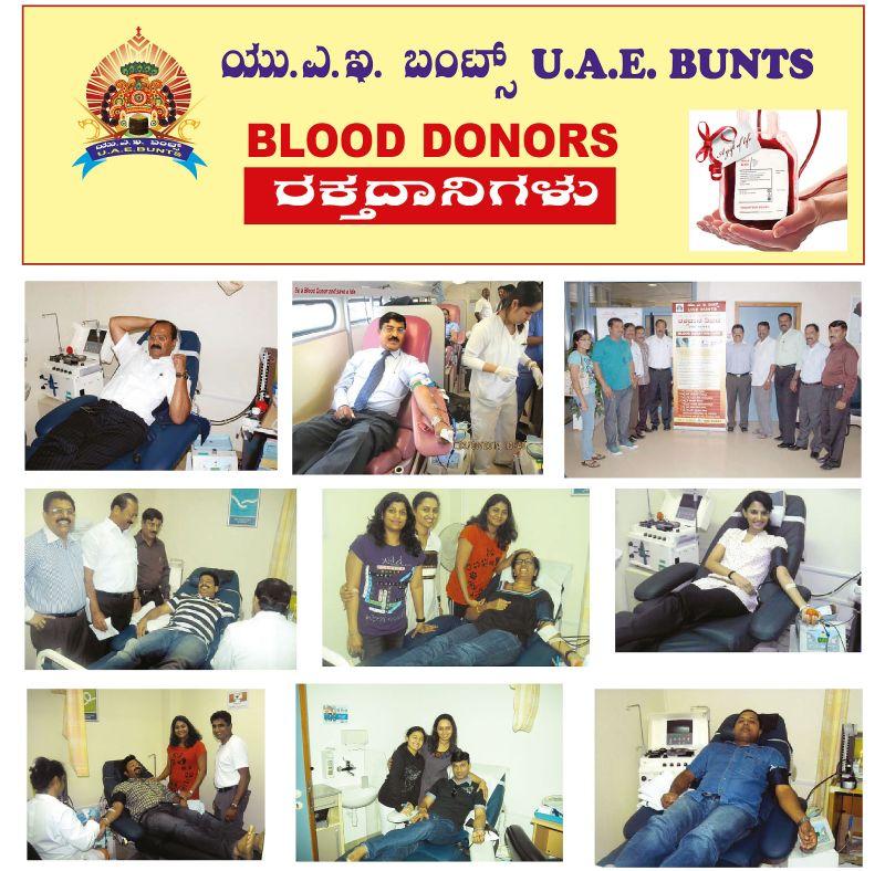 2. UAE Bunts Blood Donor panel