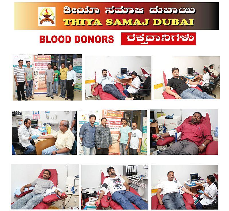 6. Thiya Samaj Blood Donor panel