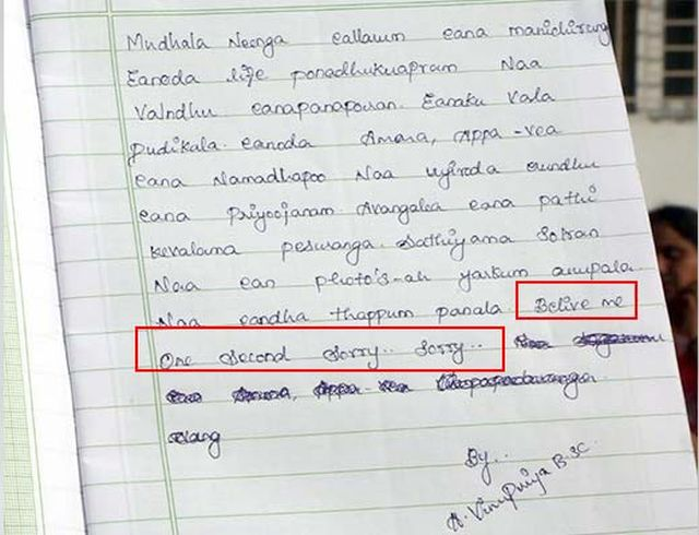 Tamil Nadu Suicide Man Arrested For Morphing Photos On Facebook (2)