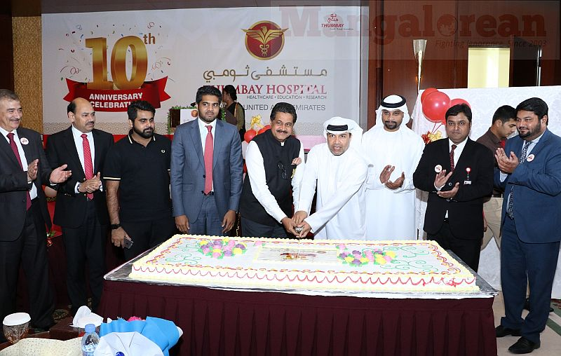 Thumbay-Hospital-Fujairah-Celebrates-Decade-Excellence-2016 (3)