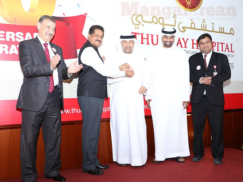 Thumbay-Hospital-Fujairah-Celebrates-Decade-Excellence-2016 (7)