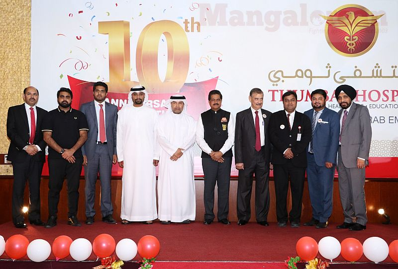 Thumbay-Hospital-Fujairah-Celebrates-Decade-Excellence-2016 (9)