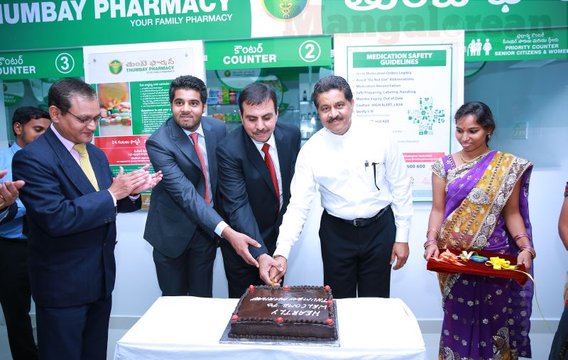 Thumbay-Pharmacy-Opens-First-Two-Indian-Outlets-01062016 (1)