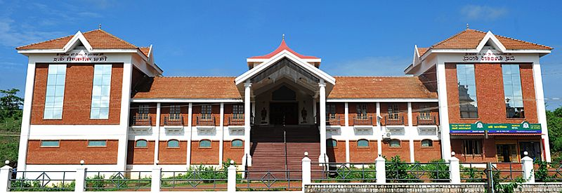 World-Konkani-Centre-11062016