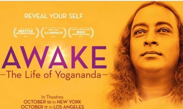 awake-20160617