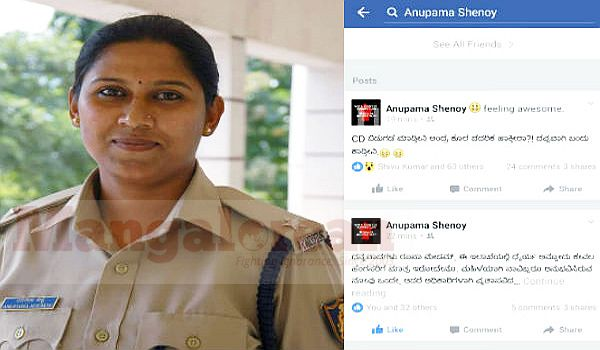 complaint-against-anupama-shenoy-over-facebook-posts