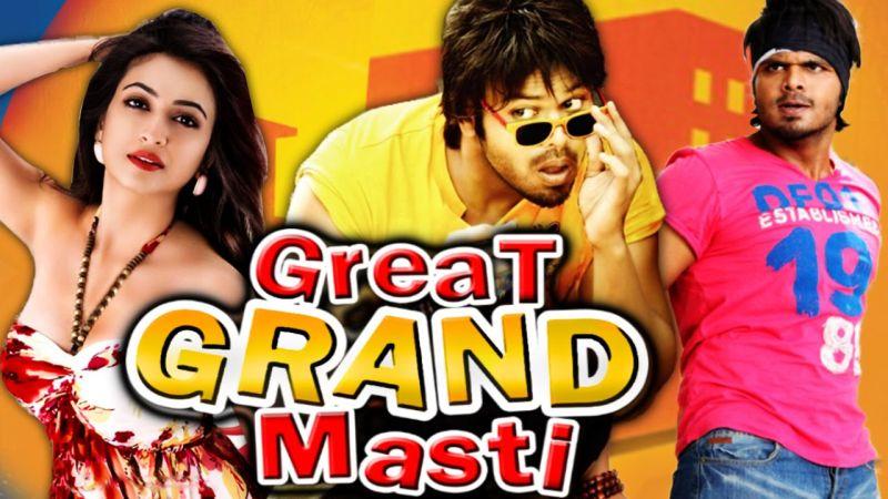 great-grand-masti-20160617